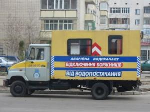 http://ukr-advokat.org.ua/wp-content/uploads/2010/02/sprut092-300x225.jpg