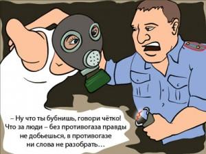 участие адвоката в допросе свидетеля - фото 8