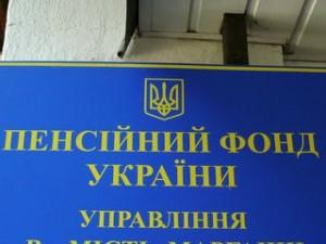 http://ukr-advokat.org.ua/wp-content/uploads/2010/08/upf-11-300x225.jpg