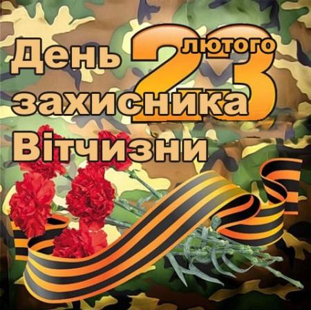 1298381601_23