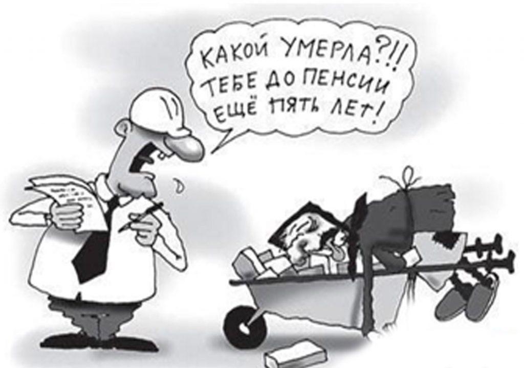 Средняя военных пенсия в украине